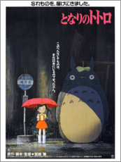 Wandsticker  Mein Nachbar Totoro (japanisch) - Entertainment Collection