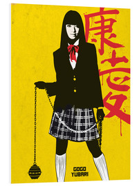 Hartschaumbild  Gogo yubari kill bill movie inspired art - Golden Planet Prints